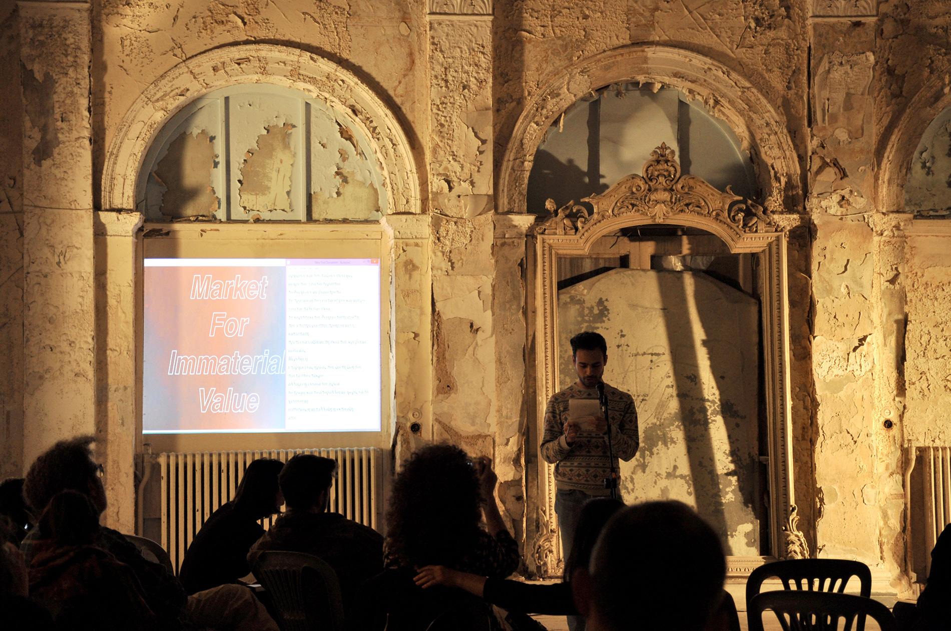 at Athens Biennale 2015 (photo: Natalia Avlona)